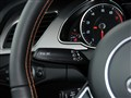 2013款 Sportback 40 TFSI quattro