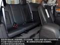 2013款 3.6L 四驱旗舰版