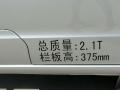 2014款 1.2L 基本型