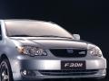 比亚迪F3DM作为世界首款即将量产的双模电动车,在中国乃至世界的新能源汽车领域具有里程碑的意义。F3DM双模电动车搭载了全球最先进的DM双模系统。