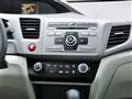 2012款 1.8 EXi自动舒适版